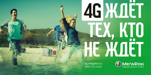 Как позвонить оператору Мегафон? | kakpozvonit ru